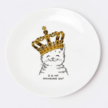 Тарелка Кот в короне