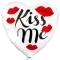 Шар Cердце Kiss me