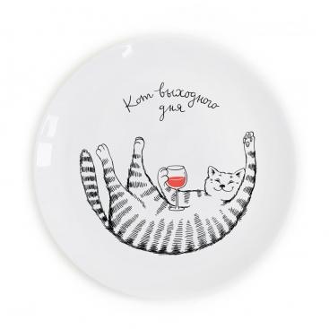 Тарелка Кот выходного дня