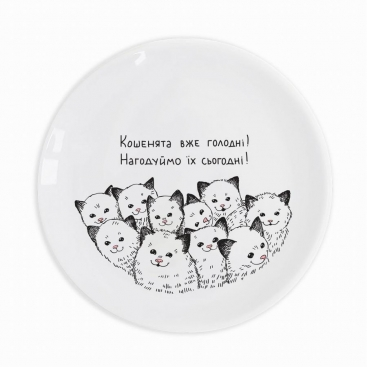 Детская тарелка Котята