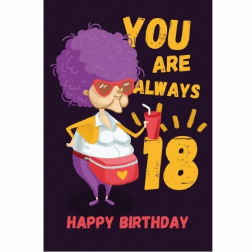 Листівка You are always 18