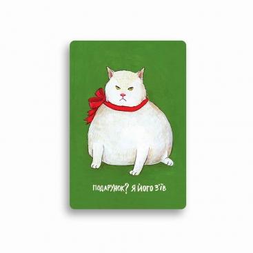Открытка с конвертом Кот с подарком