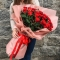 Букет из 35 роз Эль Торо  - Фото 1