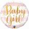 Шар круглый Baby girl 46 см
