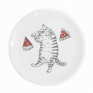 Plate Cat with pizza