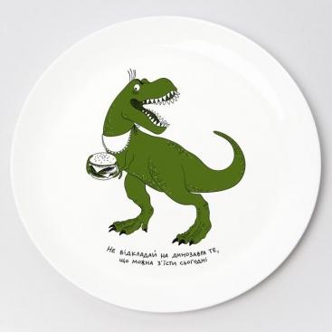 Тарелка Бутербродозавр