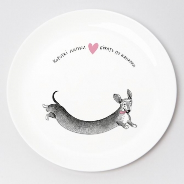 Plate Happy Dachshund