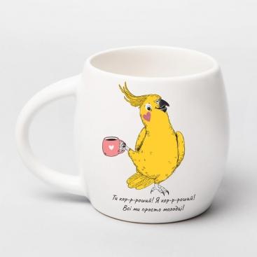 Чашка Попугай