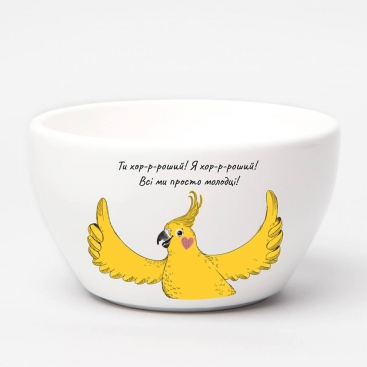 Тарелка глубокая Попугай