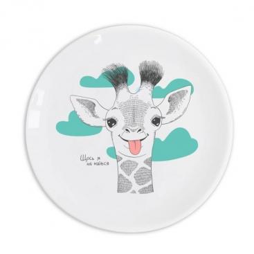 Тарелка Жираф