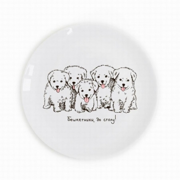 Children's plate Puppies