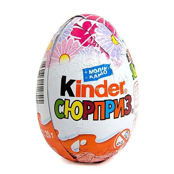 super popular 919fb 08110 Kinder Surprise 20 g - buy at the best prices in Kiev, find ...