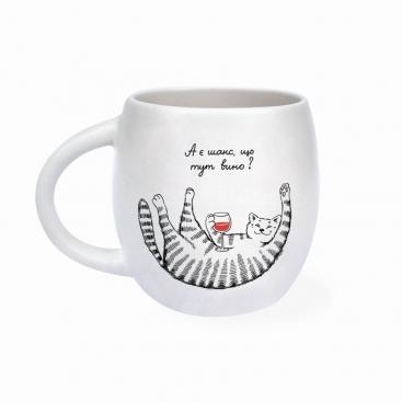 Чашка Кот выходного дня